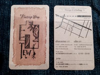 yew shopcard
