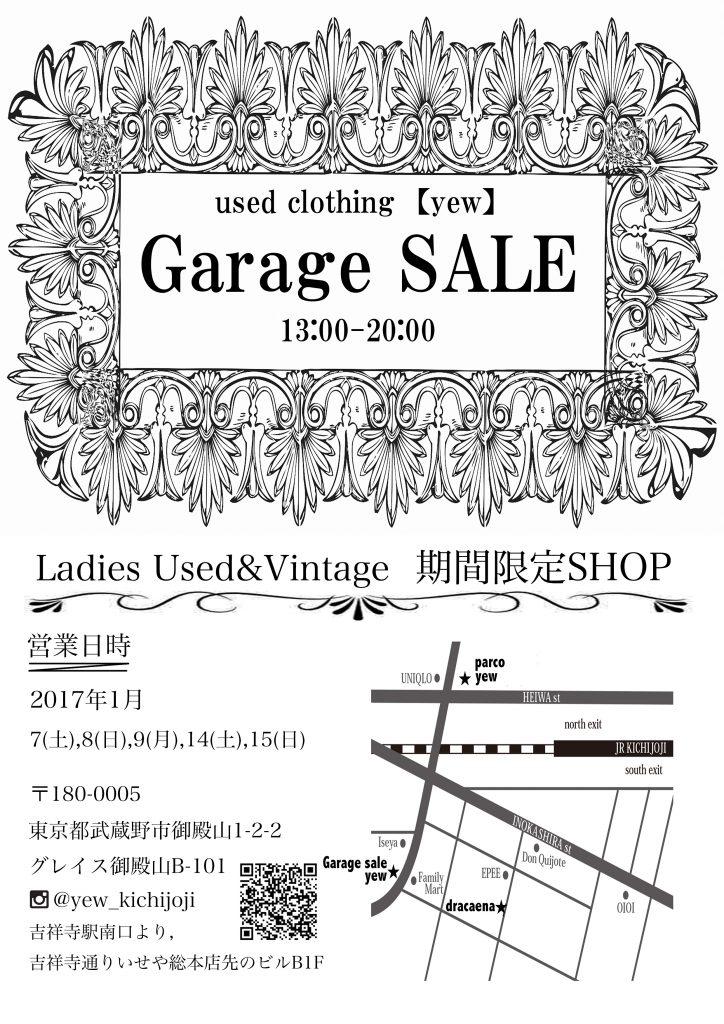 garagesaledm2017day
